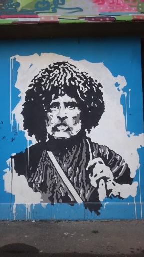 Street art in Vake Park