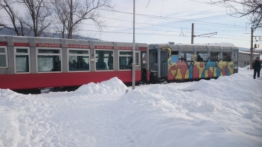 The 2-carriage tourist train from Bakuriani to Borjomi