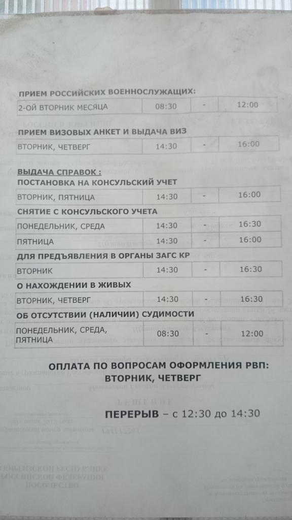 dsc_1985.jpg